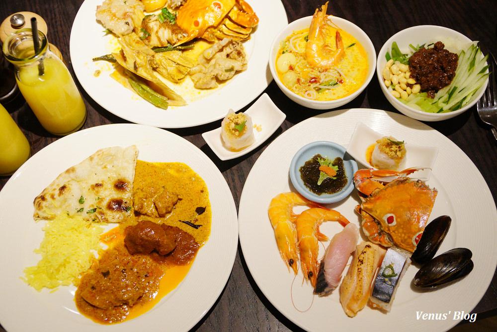 【吃到飽餐廳】台北君悅酒店凱菲屋-多達160道菜自助餐、吃美食環遊世界