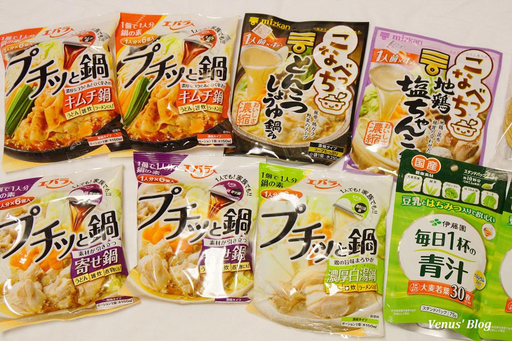 【日本超市挖寶】エバラ濃縮高湯膠囊及mizkan濃縮高湯包-懶人主婦的煮湯煮麵好幫手