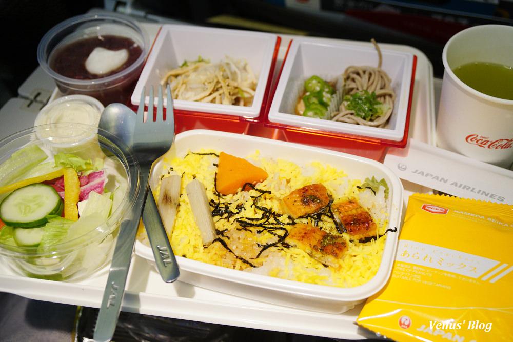 日本航空JAL台北松山飛東京羽田來回飛機餐,國內線轉機秋田,飛機上免費15分鐘wifi,11月份新電影:你的名字