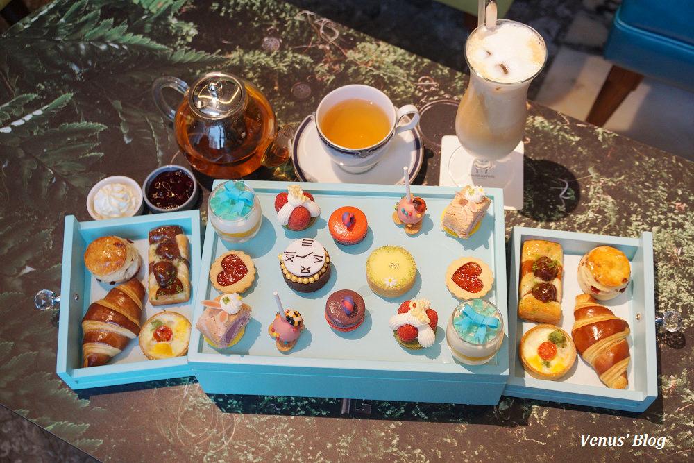 【大直下午茶】美福大飯店Cocoon池畔酒吧:愛麗絲狂想午茶