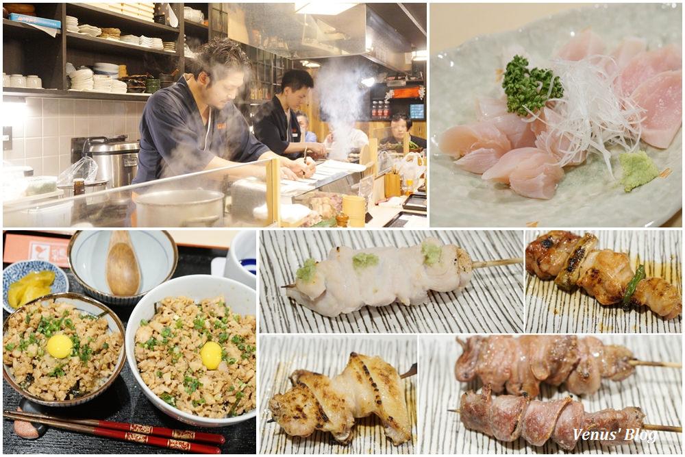 【東京新橋美食】雞繁總本店-心目中全日本最好吃的雞肉串燒,6年後再訪一樣美味