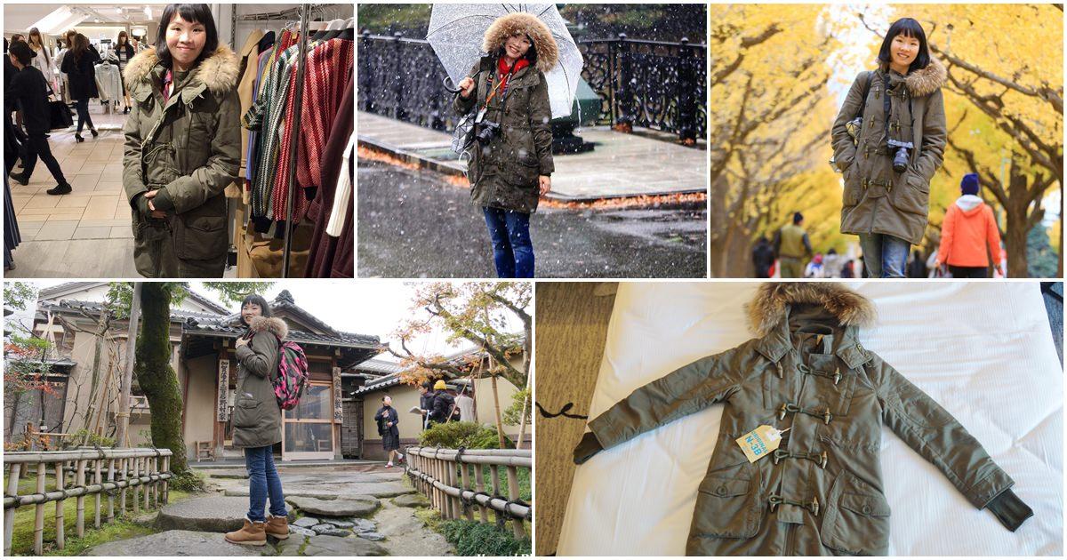 【東京敗家開箱】SLY N3B長版軍裝外套2016年新款-真的很保暖,穿起來時尚又瘦