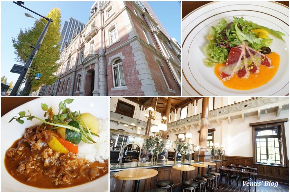 【東京復古咖啡館】Cafe 1894 三菱一號館美術館-1秒回到歐洲,半澤直樹拍攝地,近東京車站