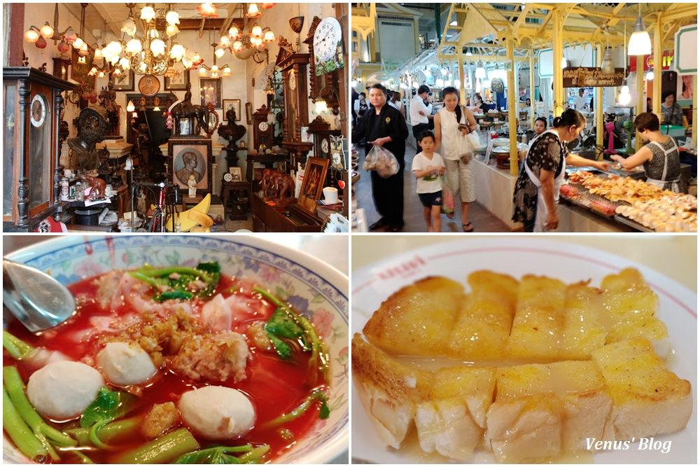 【曼谷古城好好玩】拉塔納科辛島Rattanakosin-新潮之外的懷舊美食文化之旅
