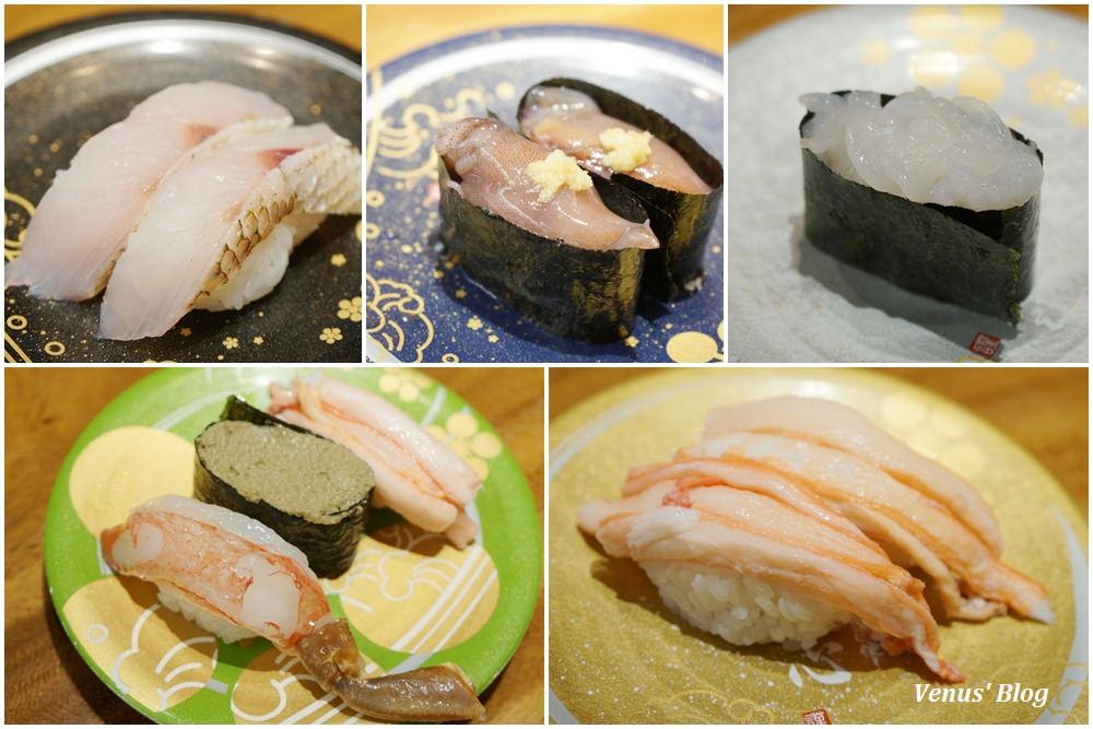 【金澤車站必吃美食】もりもり寿し迴轉壽司-用iPad點餐,以北陸新幹線運送壽司,必點北陸季節海鮮