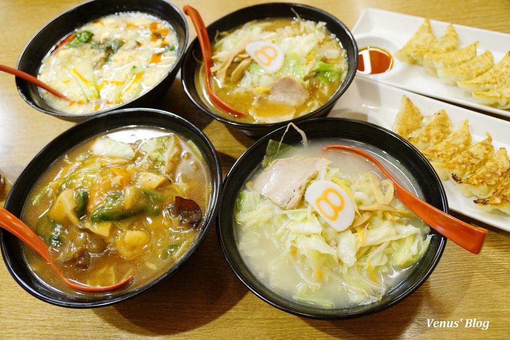 【金澤車站美食】8番拉麵,超清爽的大量蔬菜拉麵