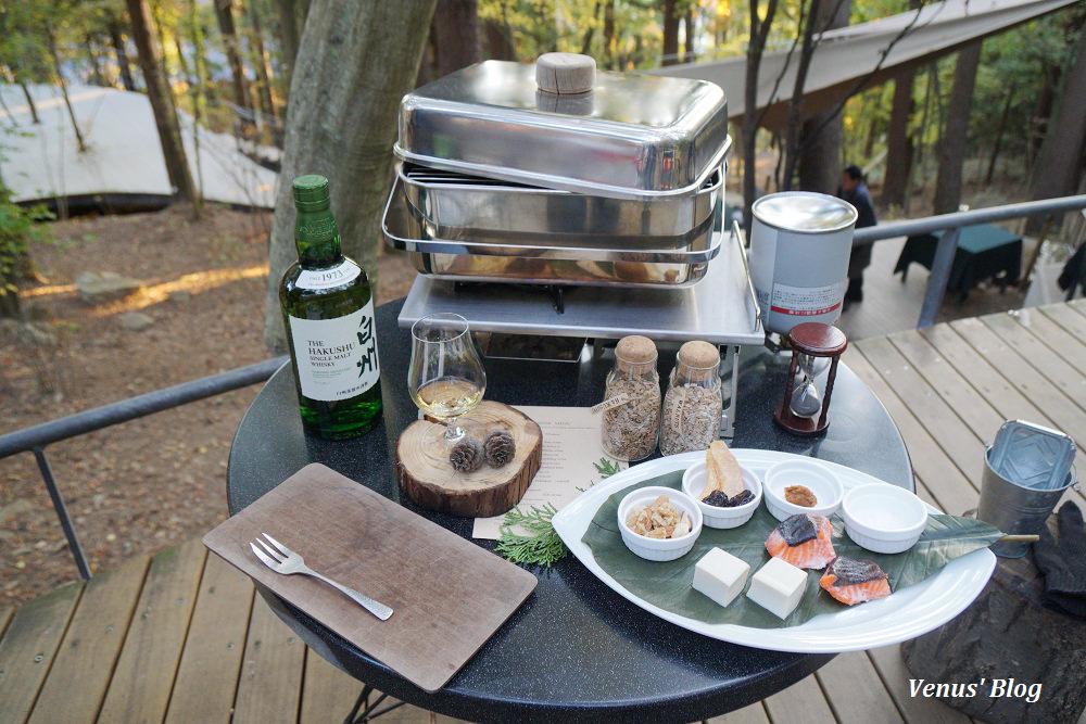 【河口湖星野】虹夕諾雅富士-最特別的下午茶親手煙燻火腿鮭魚mountain smoking activity