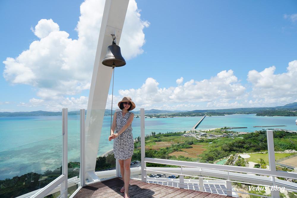 沖繩觀光多語言諮詢中心、沖繩自助旅行的好幫手