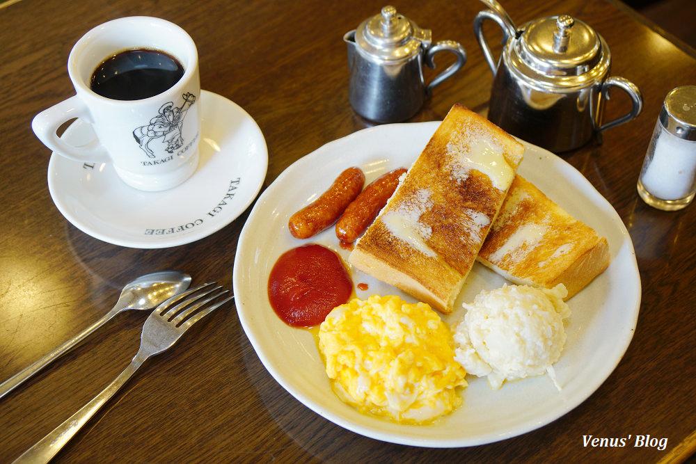 【京都咖啡館早餐】高木咖啡高辻本店,7:00營業,招牌套餐680日圓