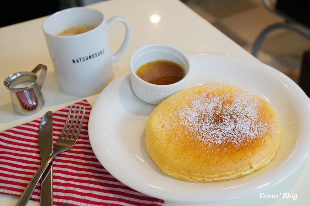【京都咖啡館早餐】松之助京都本店,8:00營業,傳說中京都第一好吃鬆餅680円