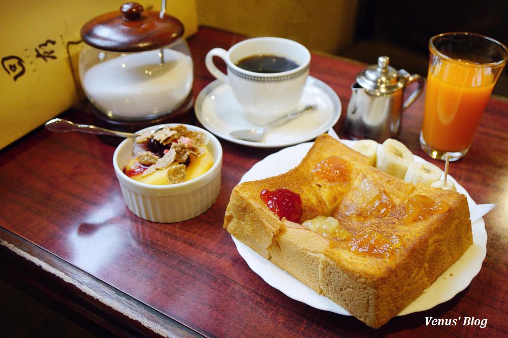 【京都咖啡館早餐】回廊,09:00營業,六種果醬超酥厚片吐司450円佛心價