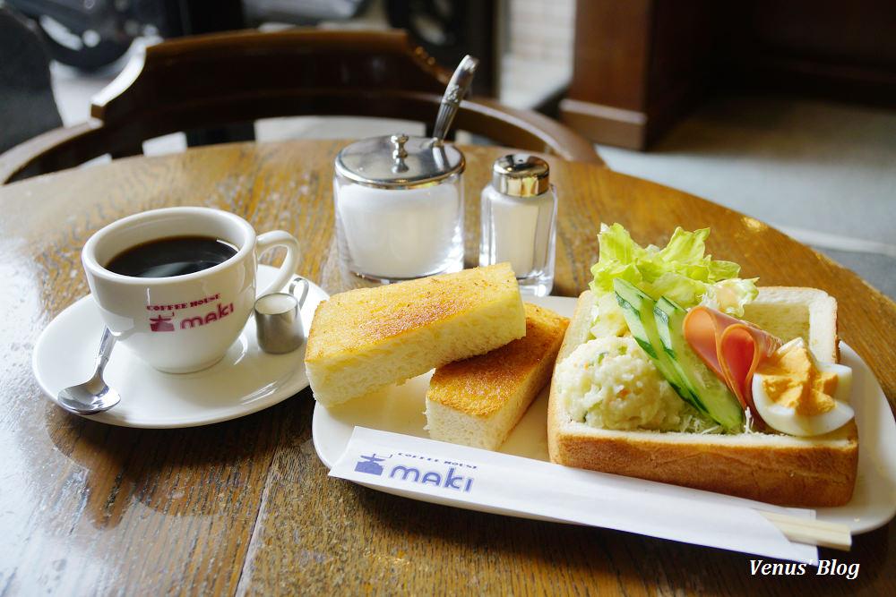 【京都咖啡館早餐】COFFEE HOUSE maki,8:30營業,份量不小吐司好吃650円