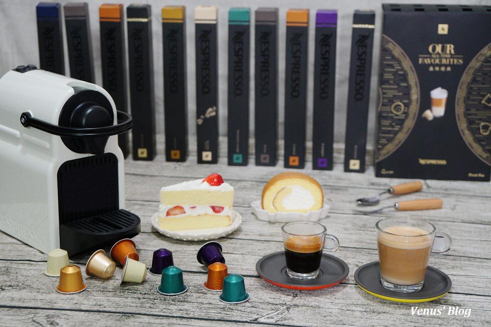 【開箱】Nespresso品味經典150顆咖啡膠囊禮盒,Nespresso台灣全面降價,在家3分鐘做出奶酒咖啡