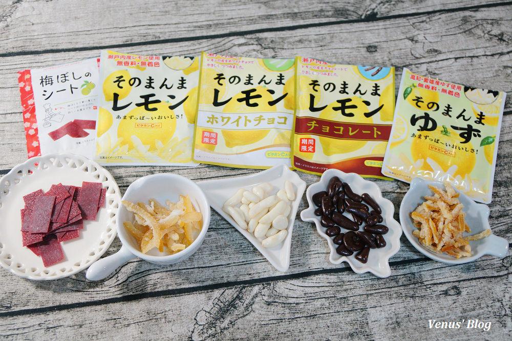【日本必買零食】獅王檸檬皮糖、柚子皮糖、i-fact板梅片,期間限定黑白巧克力檸檬皮,好吃到停不下來、一定要各買10包不然吃不過癮