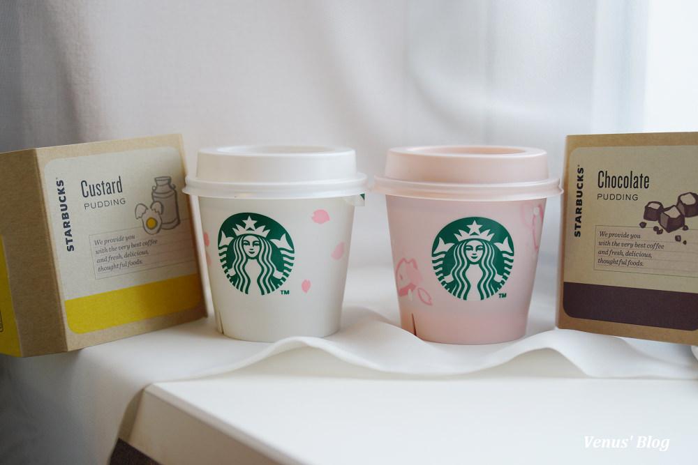 【日本星巴克】星巴克超火紅布丁櫻花版,卡士達跟巧克力2種口味