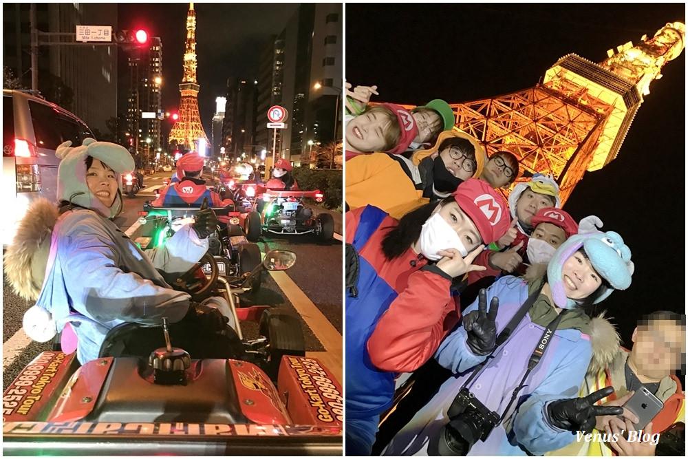 【東京自助】東京街頭開卡丁車(瑪利歐賽車),此生在東京做過最特別的事