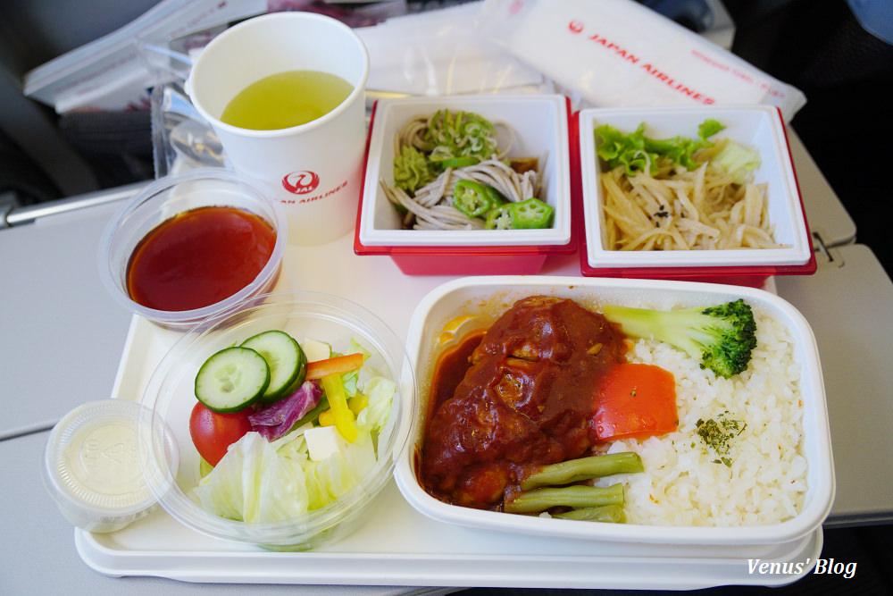 日本航空JAL松山飛東京羽田767-300,飛機餐恢復有好吃涼麵,Kiehl's冰河醣蛋白保濕霜飛機上買最便宜 2017.03.02