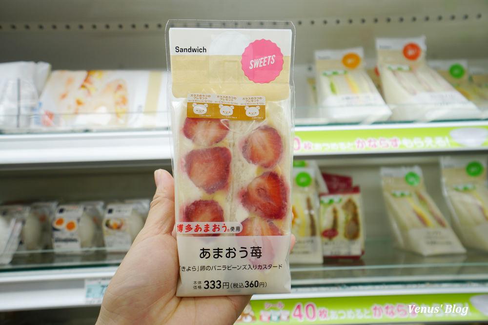 【日本便利商店必買】LAWSON草莓卡士達三明治,冬天限定,也太好吃了!