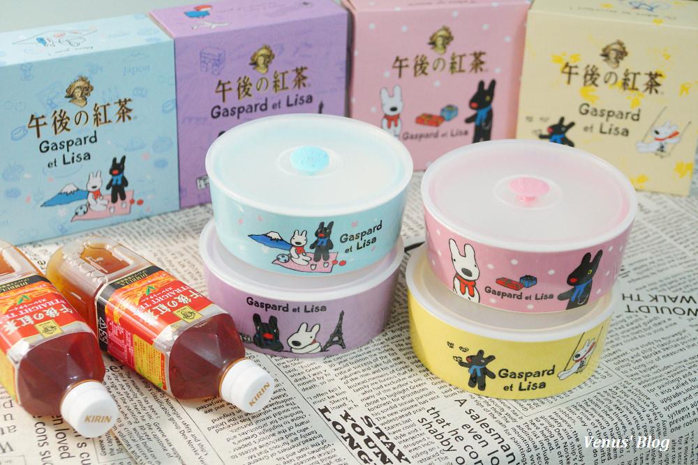 【7-11集點開箱】買午後紅茶送麗莎和卡斯柏陶瓷保鮮碗,共4款