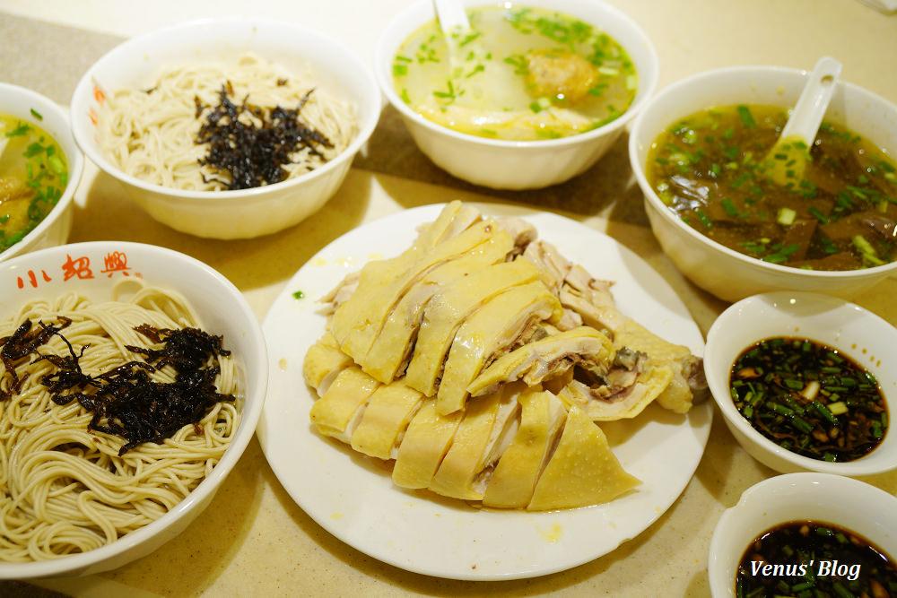 【上海美食推薦】小紹興,老上海人最愛的白斬雞元祖店