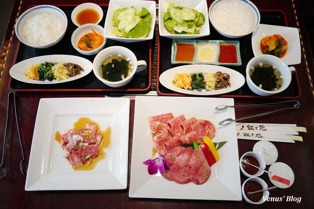 【東京上野美食】敘敘苑燒肉超值午間套餐假日也有供應