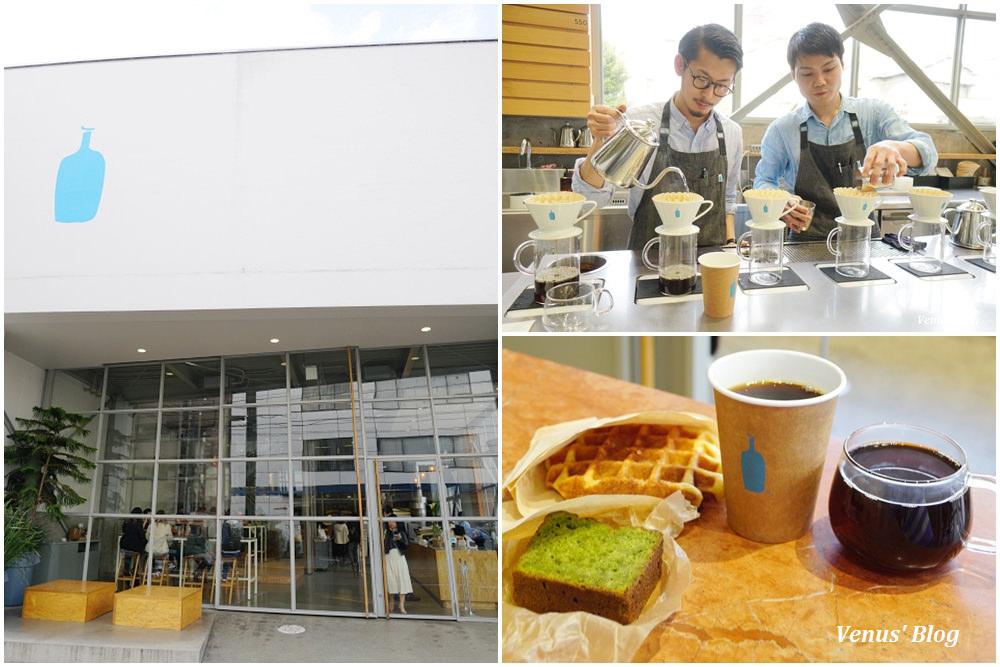 【東京清澄白河】藍瓶咖啡Blue Bottle Coffee日本一號店朝聖,清澄白河好逛小店推薦