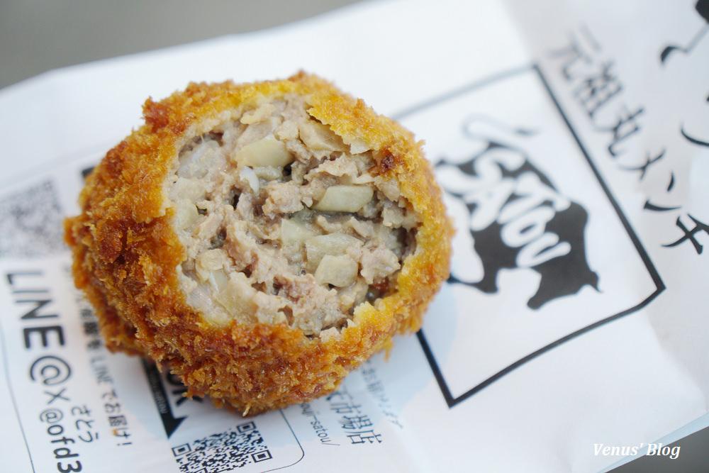 【吉祥寺必吃】SATOU炸牛肉丸,高級松阪牛做的噴汁牛肉丸,晚來吃不到