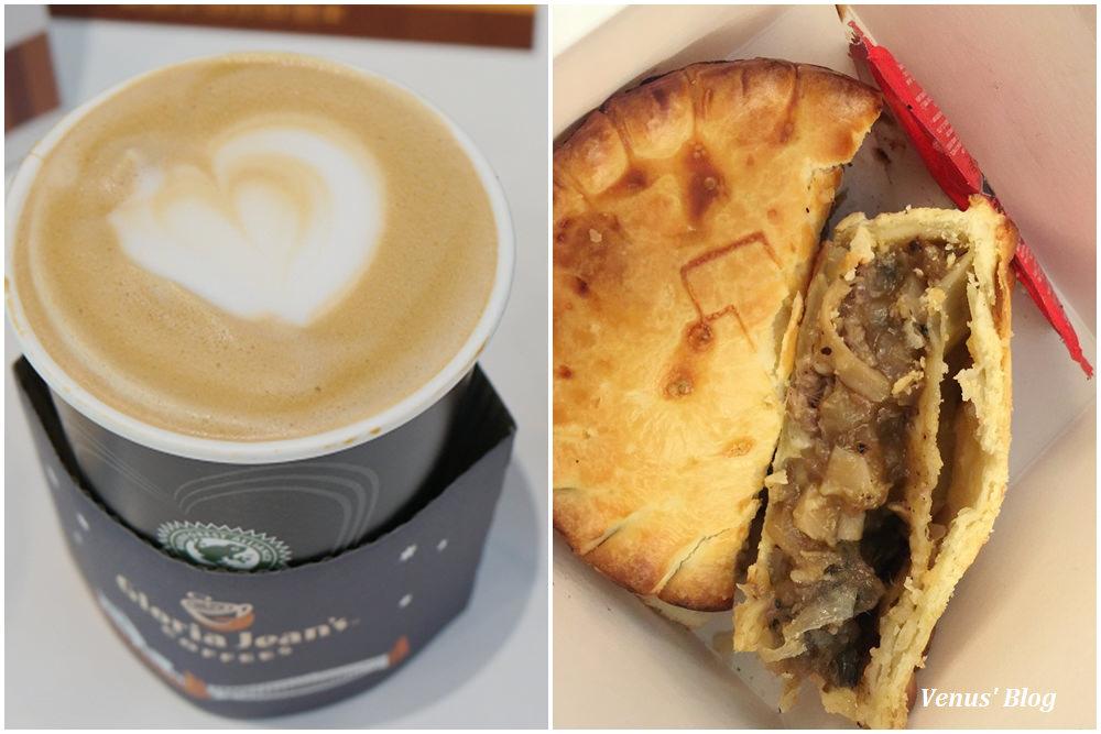 【桃園機場第二航廈】Gloria Jean's Coffees,桃園機場也有好喝咖啡跟澳洲人最愛的牛肉派
