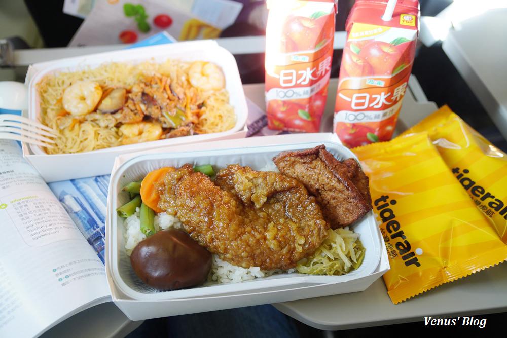 台灣虎航飛機餐,台灣虎航,虎航飛大阪
