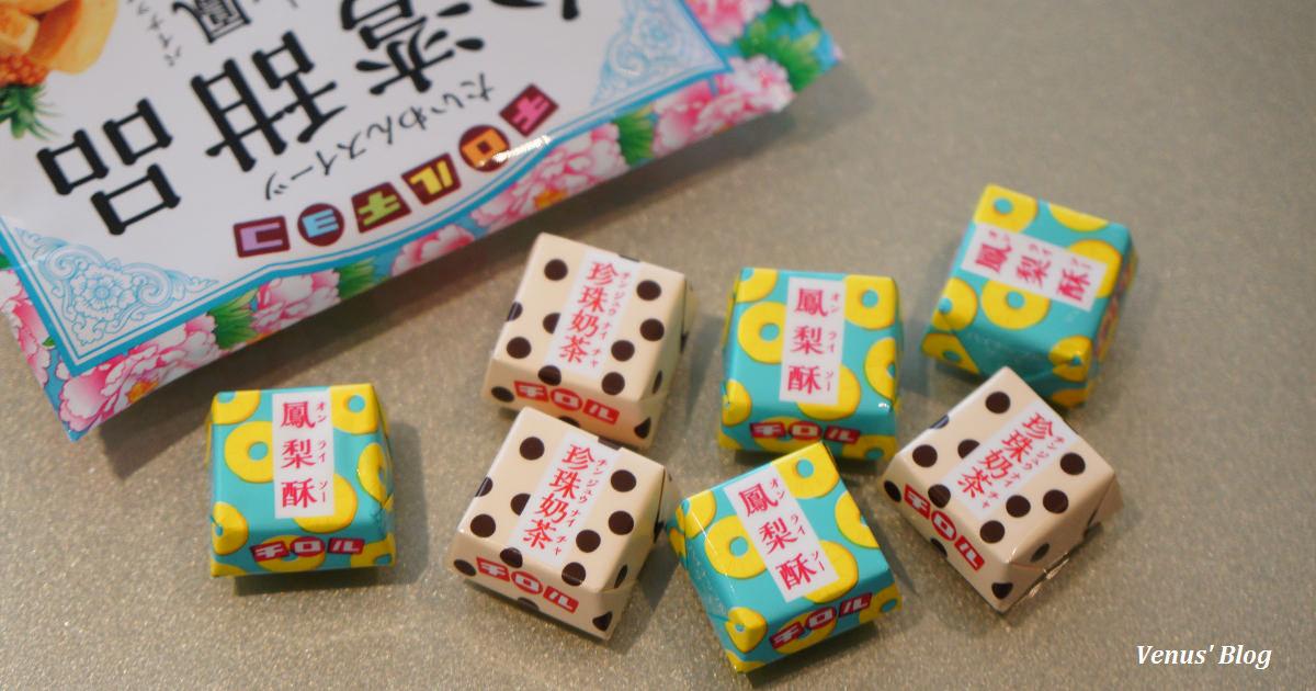 【日本新零食】台灣甜品,珍珠奶茶.鳳梨酥,台灣7-11有賣第二件6折