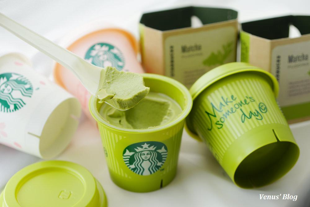 【日本星巴克】星巴克抹茶布丁新上市,什麼居然有3種不同隱藏版設計!