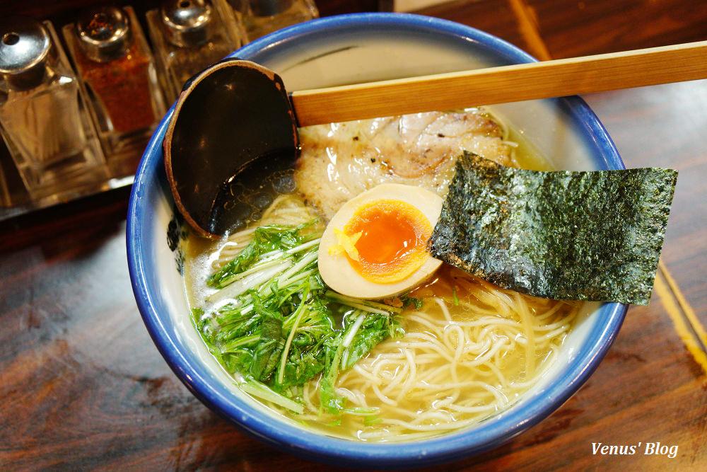 【東京惠比壽】阿夫利AFURI拉麵,清爽的柚子鹽味拉麵,湯可以喝光光