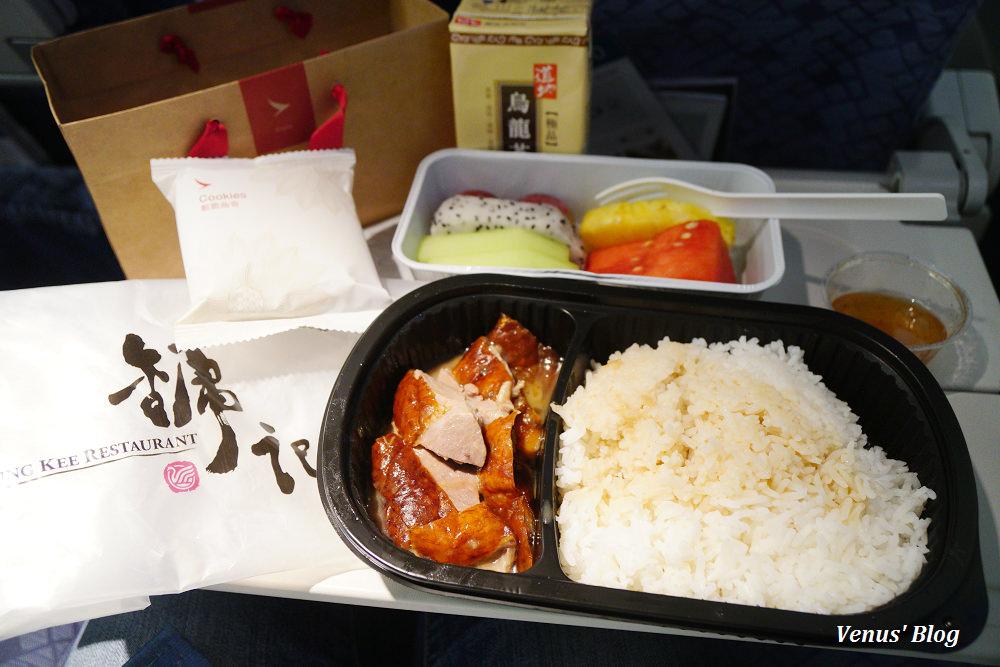 港龍航空上海飛香港飛機餐,香港飛台北爽吃鏞記燒鵝 2017.04.05
