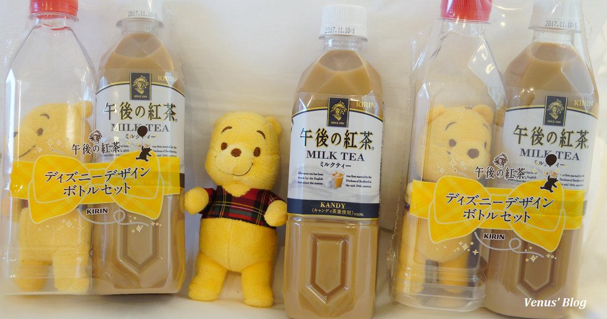 【日本限量】午後紅茶X瓶裝小熊維尼,JR大久保站.代代木站newdays4/24有貨