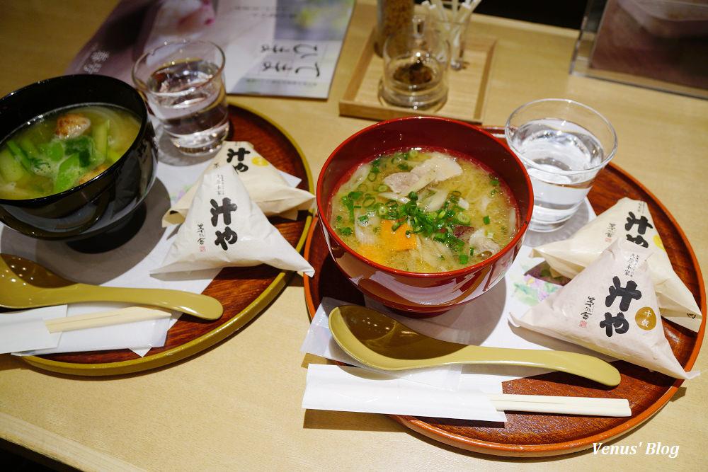 【六本木美食】茅乃舍汁や,使用茅乃舍無添加高湯包,蔬菜湯配飯糰女生會喜歡