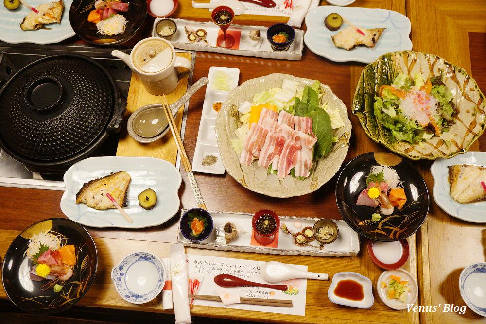 【遠刈田温泉飯店】旅館三治郎,館內好幾個溫泉隨你選,餐點健康美味