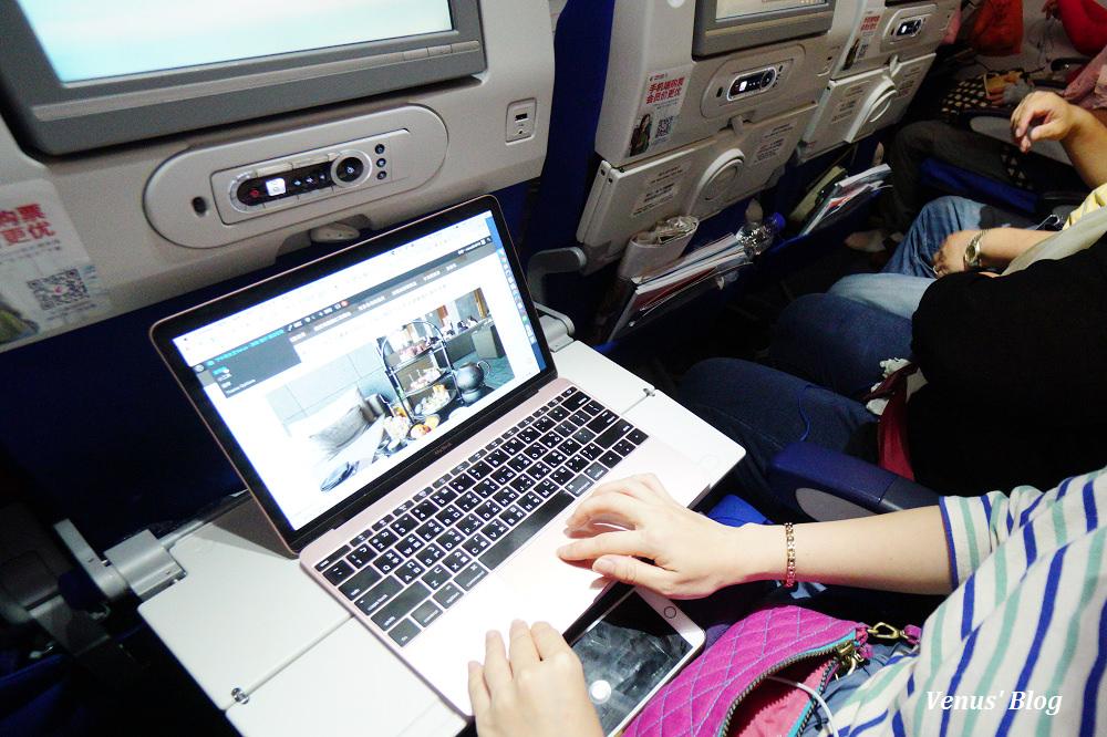 中國東方航空飛機上免費wifi上網,如何申請步驟教學