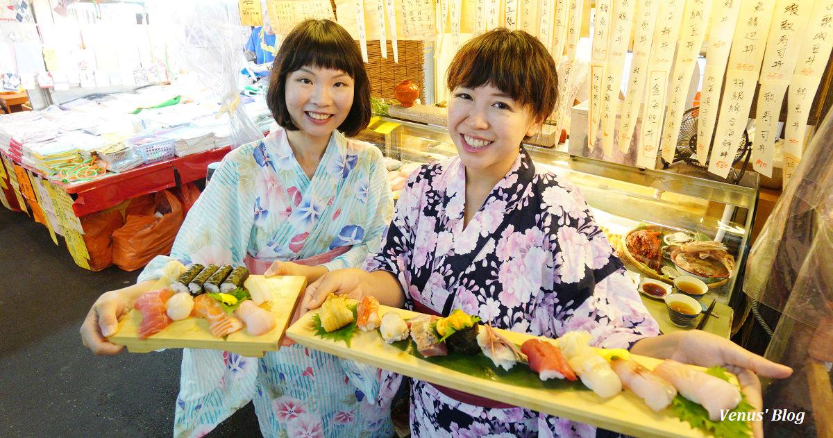 魚バカ立食壽司,東門市場隱藏版美食,1秒來到築地市場