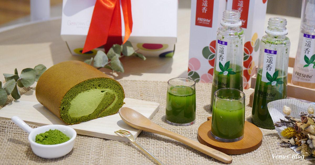夏日最強抹茶組:GC抹茶蛋糕捲 x 遙香玉露,當法國第一烘培碰上日本第一抹茶