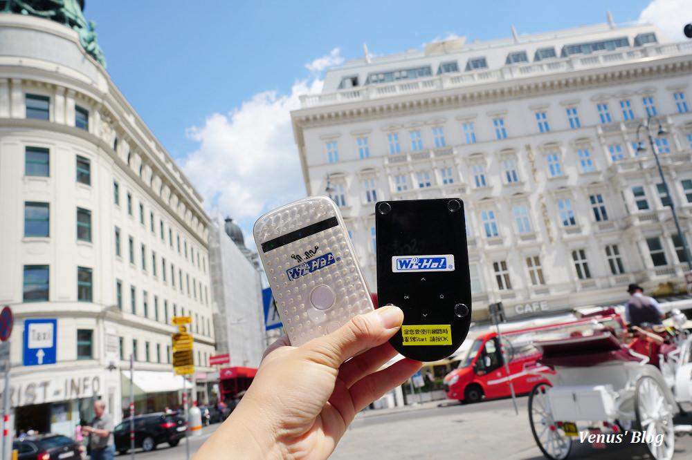 歐洲自助上網推薦:WiHo全歐洲40國以上可用,附9折優惠連結