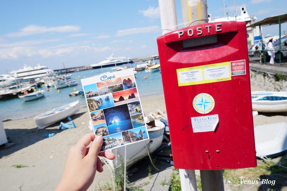 義大利寄明信片血淚史,共3間國營.私營郵局務必看清楚,不要投錯郵筒