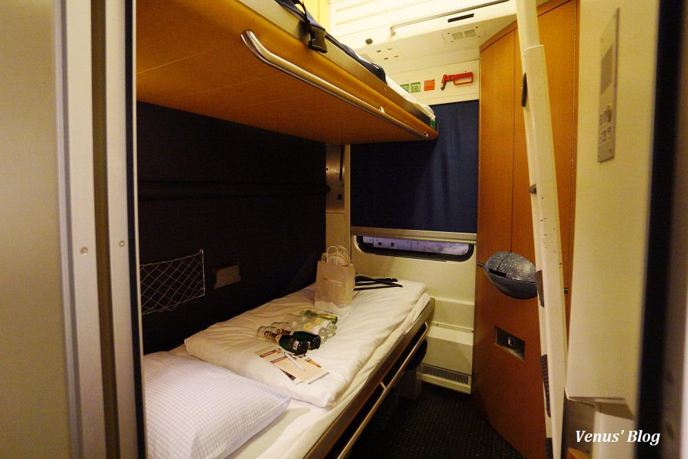 歐洲火車頭等艙臥鋪初體驗,義大利威尼斯到薩爾茲堡,OBB貴賓室