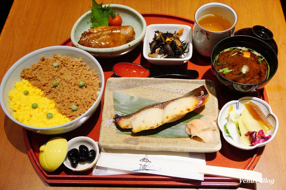 東京六本木美食 鈴波魚介味醂粕漬,烤魚很有水準.好吃白飯免費續加