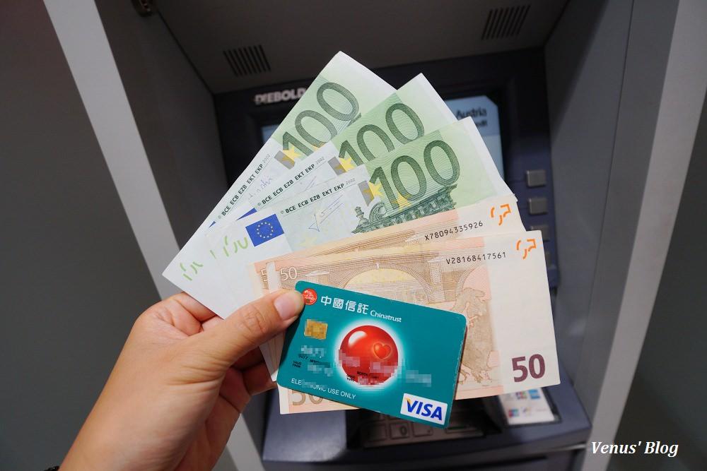 第一次在歐洲ATM領錢就上手!維也納ATM跨國提款手續費