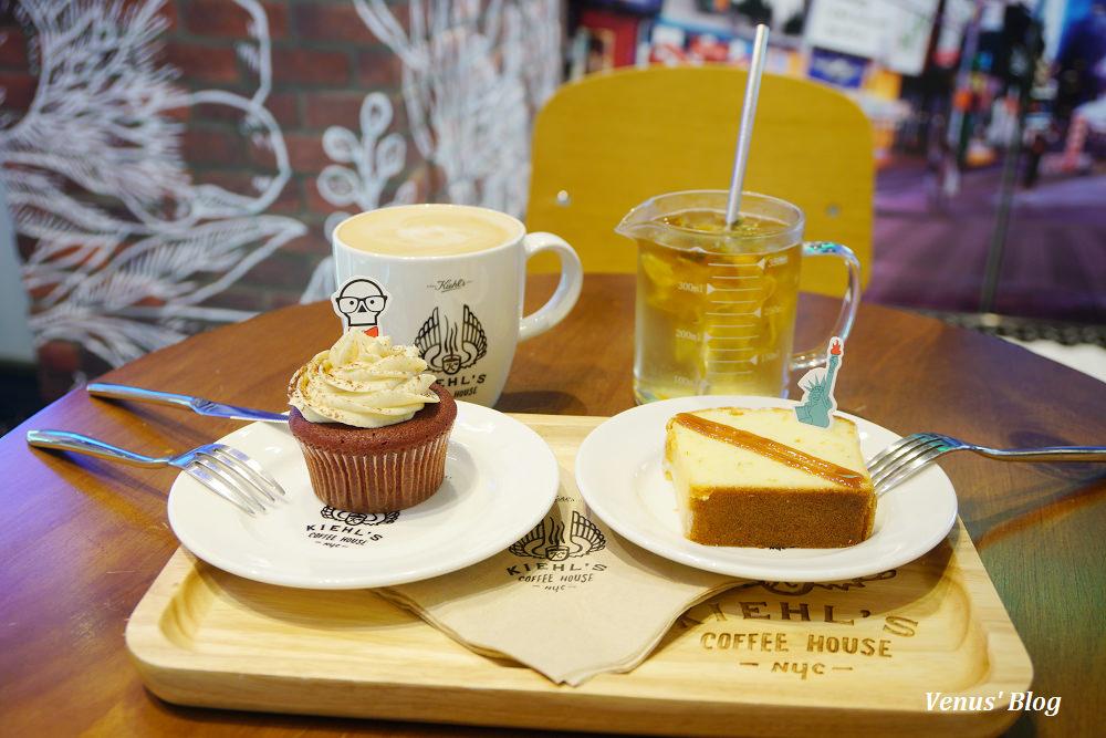 全世界第一間Kiehl's Coffee House,信義新光三越A11,紐約風甜點意外好吃耶