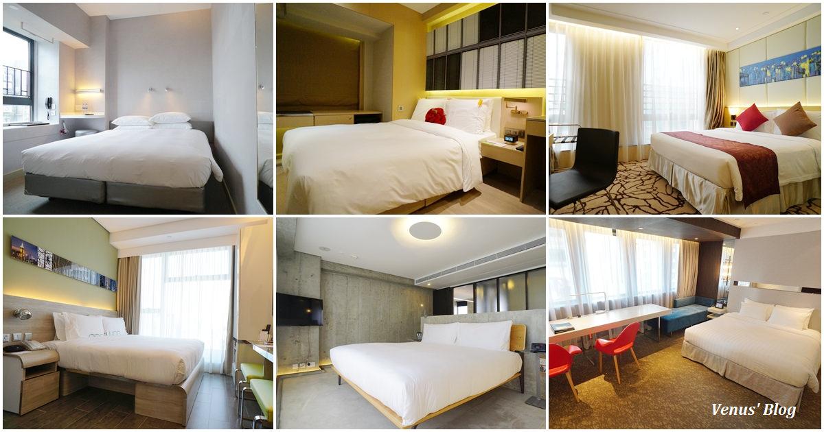 香港超值住宿-10家熱門話題飯店精選含實際入住心得