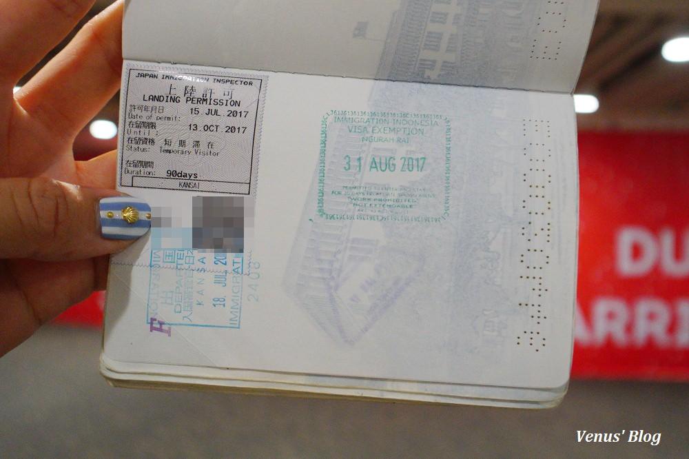 峇里島免簽證費,但是峇里島伍拉·賴國際機場過海關要有耐心