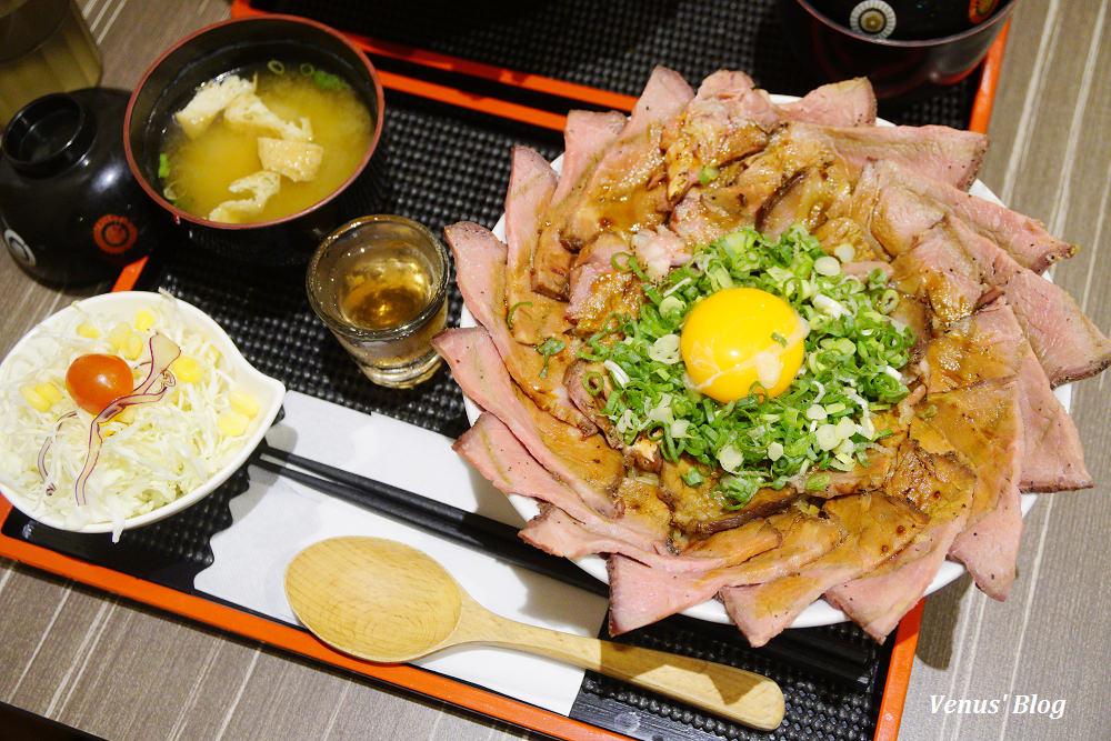 丼fun,大飽口福的肉肉肉丼飯 捷運中山站