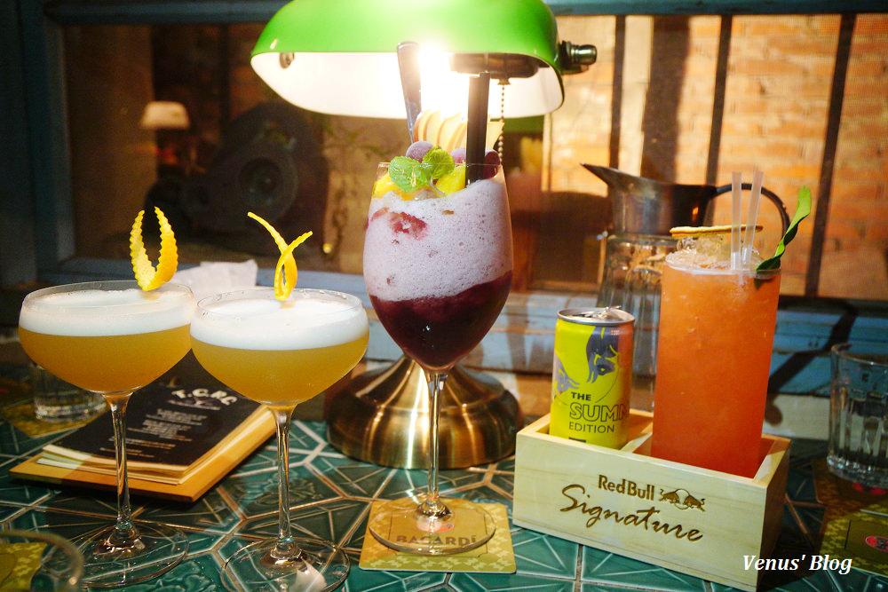 台南新美街TCRC酒吧,有緣才喝得到,亞洲前50名酒吧