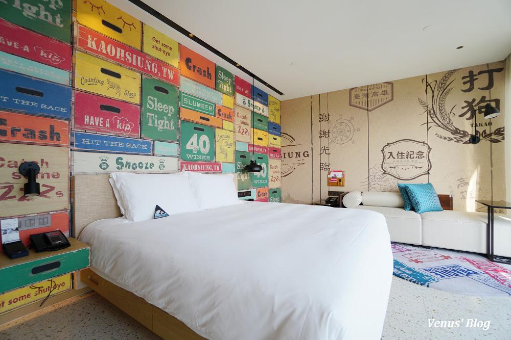 高雄中央公園英迪格酒店,南台灣最潮飯店,喜歡到捨不得退房